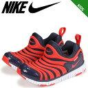 Nike 343738 015 sg a