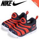 Nike 343938 015 sg a