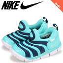 Nike 343938 310 sg a