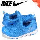 Nike 343938 427 sg a