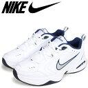 Nike 415445 102 sg a