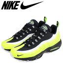 Nike 538416 701 sg a