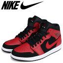 Nike 554724 054 sg a