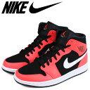 Nike 554724 061 sg a