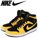 Nike 554724 071 sg a