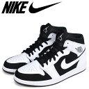 Nike 554724 113 sg a