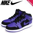 Nike 554725 051 sg a