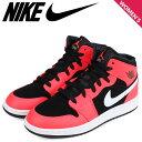 Nike 554725 061 sg a