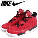 Nike 580603 603 sg a