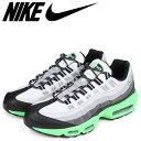 Nike 609048 053 sg a