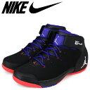 Nike 631310 025 sg a