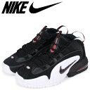 Nike 685153 003 sg a