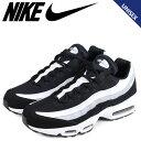 Nike 749766 038 sg a