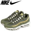Nike 749766 303 sg a