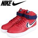 Nike 806403 603 sg a