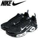 Nike 815994 004 sg a