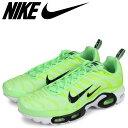 Nike 815994 300 sg a