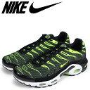 Nike 852630 036 sg a