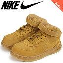 Nike 859338 701 sg a