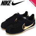 Nike 902856 014 sg a