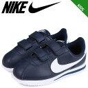 Nike 904767 400 sg a