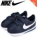Nike 904769 400 sg a