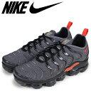 Nike 924453 012 sg a