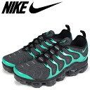 Nike 924453 013 sg a