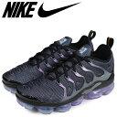 Nike 924453 014 sg a