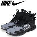 Nike ah7832 001 sg a