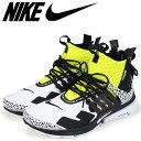 Nike ah7832 100 sg a