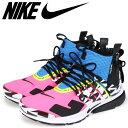 Nike ah7832 600 sg a