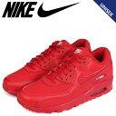 Nike aj1285 602 sg a