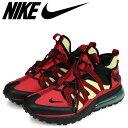 Nike aj7200 003 sg a