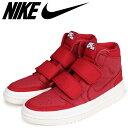 Nike aq7924 601 sg a