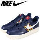 415027e1d8d416 Nike ar5394 400 sg a. NIKE Nike air force 1 sneakers men AIR FORCE 1 07 LV8  navy AR5394-400  load planned Shinnyu ...