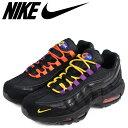 Nike at8505 001 sg a