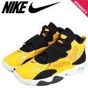 Nike bq9632 700 sg a