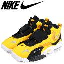 Nike bv1165 700 sg a