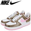 Nike 309439 262 sg a