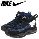 Nike 446331 007 sg a