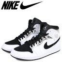 Nike 554724 121 sg a