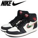 Nike 555088 015 sg a