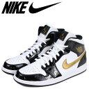 Nike 852542 007 sg a