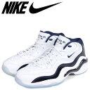 Nike 884491 103 sg a