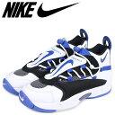 Nike 917592 101 sg a