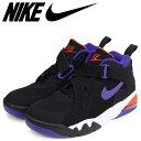 Nike aj7922 002 sg a