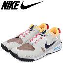 Nike aq0916 100 sg a