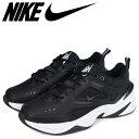 Nike av4789 002 sg a