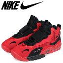 Nike av7895 600 sg a